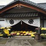 Aizu Old Samurai Residences
