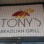 Foto van Tony's Brazilian Grill
