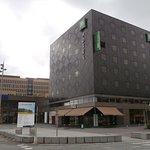 Hotel Ibis Style centre gare_Caen