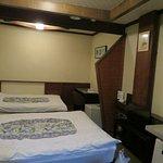 Photo of Hotel Daiki