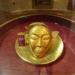 Золотая маска императора