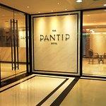 Pantip Hotel Ladprao