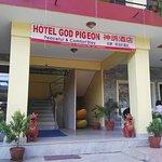 صورة فوتوغرافية لـ Hotel God Pigeon