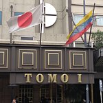 Restaurant Tomo I