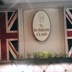 inside is BOMBAY club