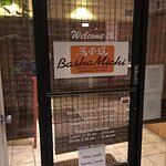 Photo of Bashamichi Steak & Seafood Restaurant