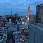 Photo of Cross Hotel Osaka