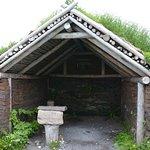 L'Anse Aux Meadows National Historic Site Foto
