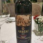 vin albanais