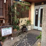 Photo of Takeyaso Ryokan