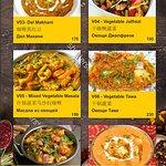 Highway Curry - Vegetarian Specials Menu