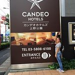 Photo de Candeo Hotels Uenokoen