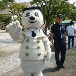 Photo of Mojiko Retro