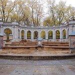 Volkspark Friedrichshain Photo