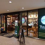 Get Your Breakfast or Meals from Tully's Coffee at Izumi Garden Tower 1st Floor