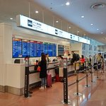 Bus Ticket Counter at Haneda International Airport Arrival Hall