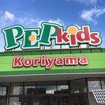 Pep Kids Koriyama