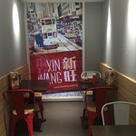 Photo of Xin Wang Hong Kong Cafe