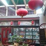 Photo de Tiananmen Best Year Courtyard Hotel