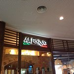 صورة فوتوغرافية لـ Al forno