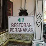 Photo de Peranakan House