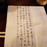 Tamakatsu의 사진