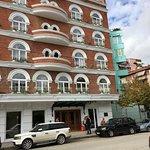 Photo de Xheko Imperial Hotel