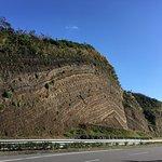 Geological Layers in Oshima
