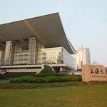 Photo of Shanghai Grand Theater