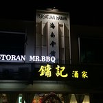 Photo of Restoran Mr BBQ