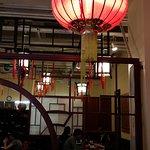Imperial Tea Court Foto