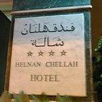 Photo de Helnan Chellah Morocco