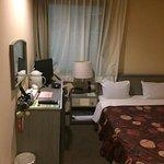 Photo de Miyuki Station Hotel Nagoya