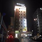Hotel Econo Fukui Ekimae Photo