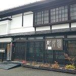 Basho - Seifu History Museum