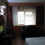 Rongbao Hotel Foto