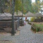 Photo of Ethno Complex Ukrayinske Selo