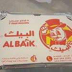 Al Baik Cover