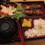 Photo of Yama Sushi