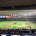 Foto de Tokyo Dome