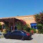 Photo of Sharjah International Airport Hotel