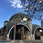 Собор Святого Климента Охридского в Скопье
