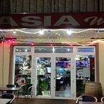 Asia Wok Foto