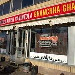 Nepalese Restaurant Bhanchha Ghar