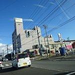 Foto de Hirosaki Plaza Hotel