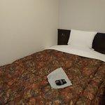 Foto de Hotel Kanazawa