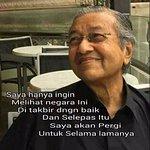 Tun mahazir ...the greatest statement