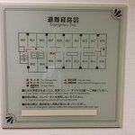 Photo de Toyoko Inn Ikebukuro Kita-guchi 1