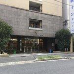 Toyoko Inn Ikebukuro Kita-guchi 1 Foto
