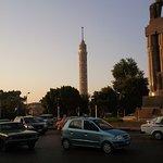 Tower of Cairo on Zamalek (lotus flower shape)